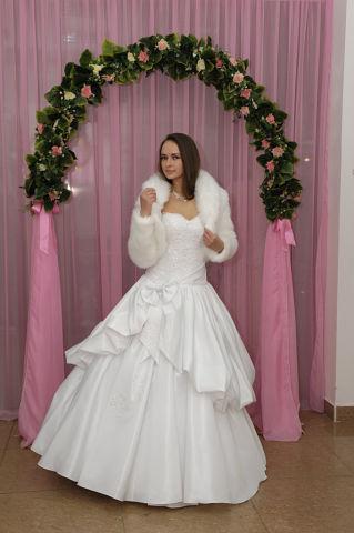 salon.ru. «Красотка» - свадебный салон